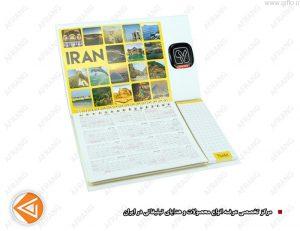 تقویم رومیزی تبلیغاتی یادداشت دار ۹۷