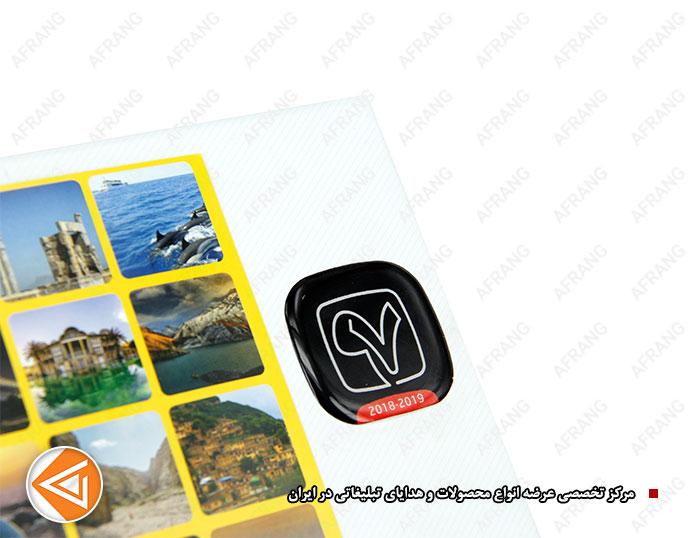 تقویم رومیزی تبلیغاتی سال 97 یادداشت دار