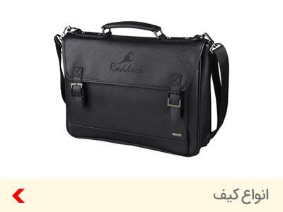 کیف-دستی-promotional-bag